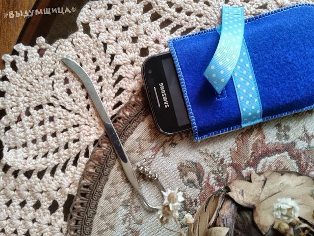 чехол для телефона с выдвижной ленточкой синий
