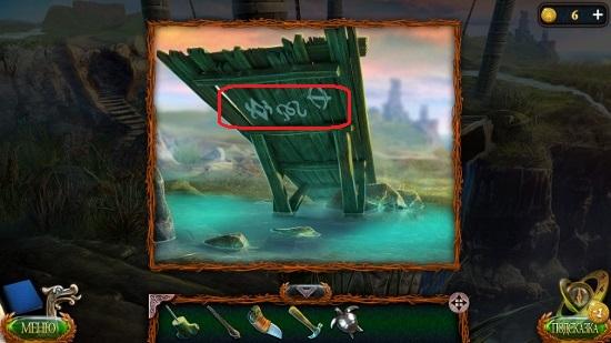 на мосту написаны несколько символов в игре затерянные земли 4 скиталец