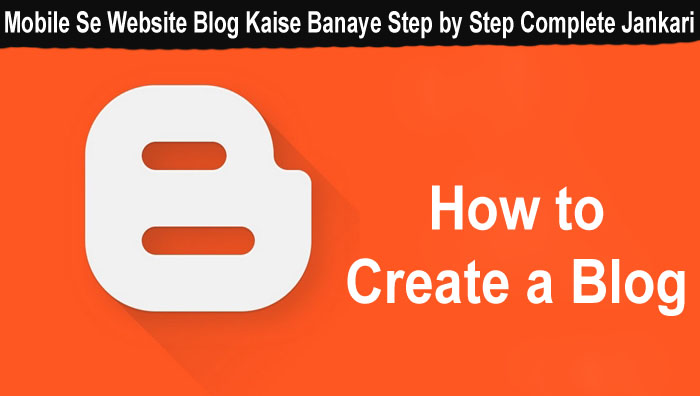 Mobile Se Website Blog Kaise Banaye Step by Step Complete Jankari Hindi Me