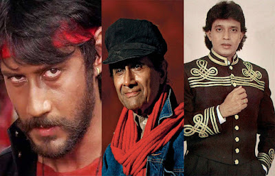 when jackie shroff replaced by mithun chakraborty in dev anand film