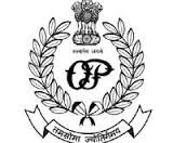 Odisha Police Recruitment 2017