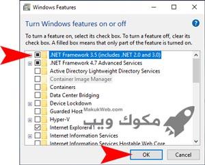 تحميل برنامج نت فروم ورك ويندوز 7 8 10 32 بت 64