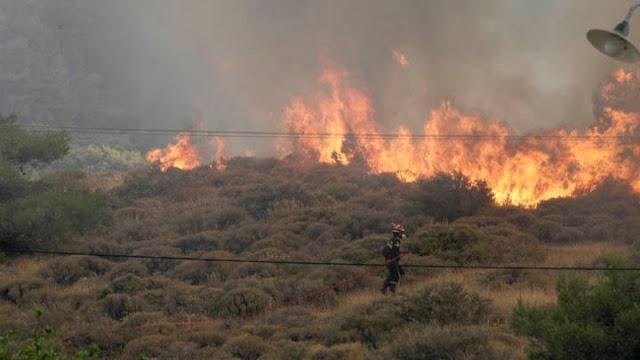 Υψηλός το Σάββατο 3/7 ο κίνδυνος πυρκαγιάς στην Αργολίδα