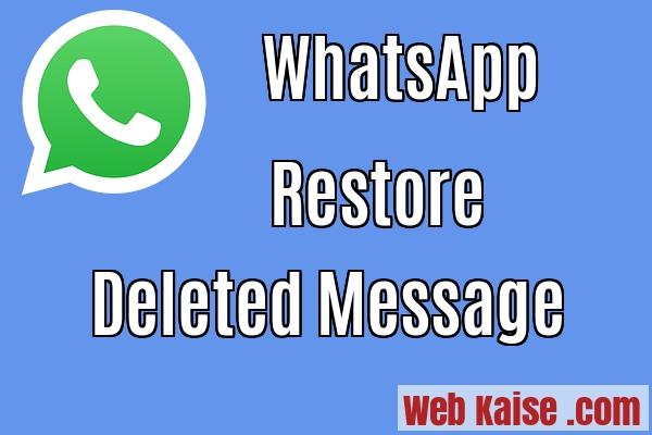 whatsapp se deleted message dubara paye