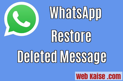 whatsapp delete message wapas kaise laye