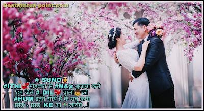 Very_Romantic_Shayari_Pic