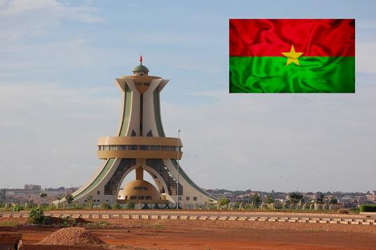 Республики Буркина Фасо