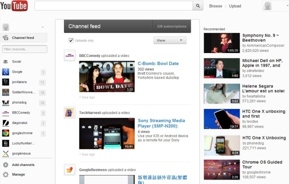 How to try two new youtube experimental interfaces   ApMiGo