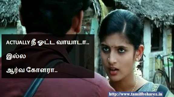 Tamil Photo comments Reaction for Facebook status update