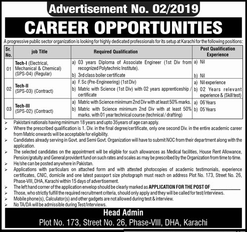 Technicians Jobs in Progressive Public Sector Organization 2019