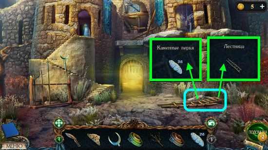 ремонт лестницы и берем каменные перья в игре затерянные земли 3
