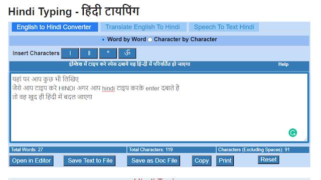 https://www.newsheadlinesplus.com/2021/04/type-how-to-write-in-hindi-on-computer.html