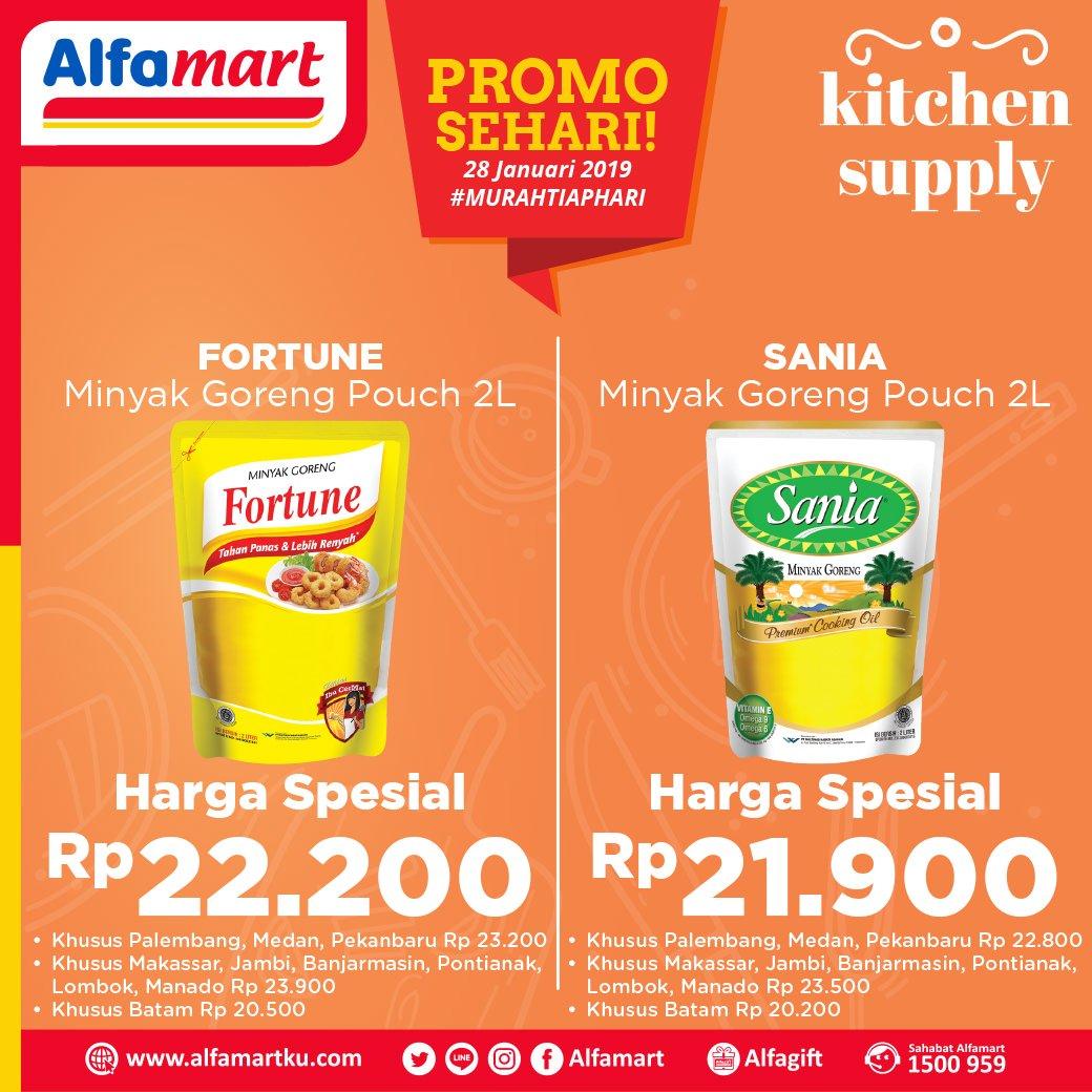 #Alfamart - #Promo Sehari Minyak Goreng Fortune 2L & Sania 2L (28 Jan 2019)