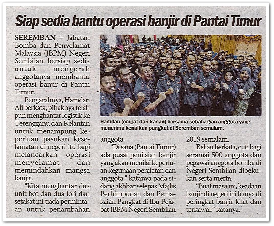 Siap sedia bantu operasi banjir di Pantai Timur - Keratan akhbar Sinar Harian 4 Disember 2019
