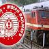ट्रेन से यात्री का सामान चोरी होने पर रेलवे पर दो लाख रुपये का जुर्माना