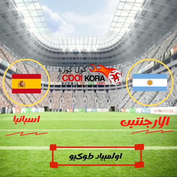تقرير مباراة الأرجنتين أمام إسبانيا اولمبياد طوكيو