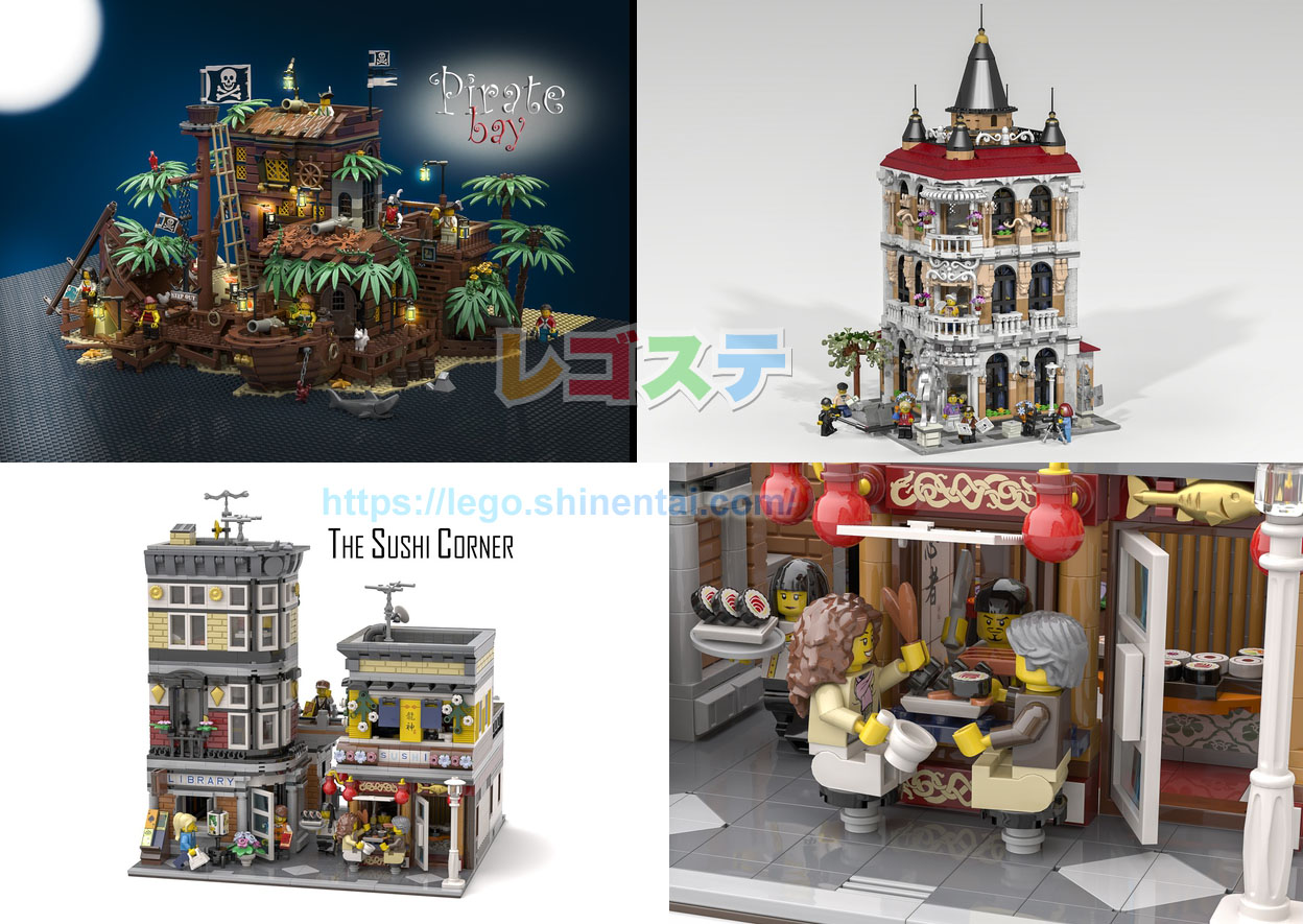 LEGOアイデア:Bricky_Brick