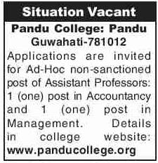 Pandu College, Guwahati