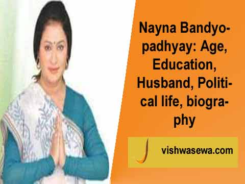Nayna Bandyopadhyay: Age, Education, Husband, Political life, biography
