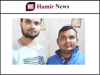 hp news