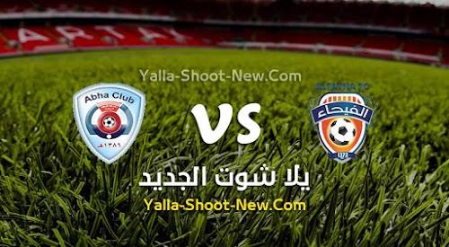 نادي أبها يحقق الفوز الكبير على فريق الفيحاء بثلاثية في الدوري السعودي
