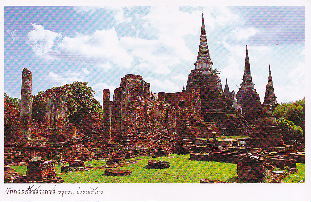 My UNESCO World Heritage Postcards: Thailand - Historic ...