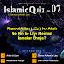 Islamic Quiz 7