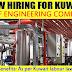 GULF ENGINEERING COMPANY K.S.C.C HIRING FOR KUWAIT 2020