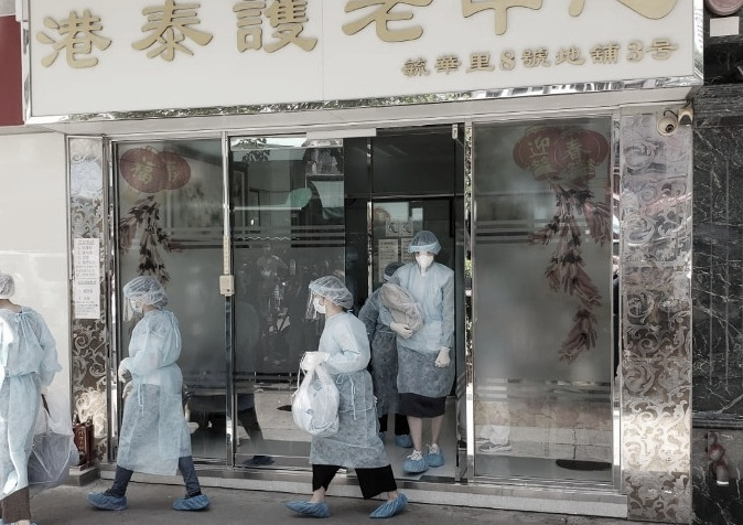 CHP telah Merilis Bangunan dan Tempat Tinggal Pasien Yang dikonfirmasi Positif Covid-19 di Hong Kong, Berikut daftarnya