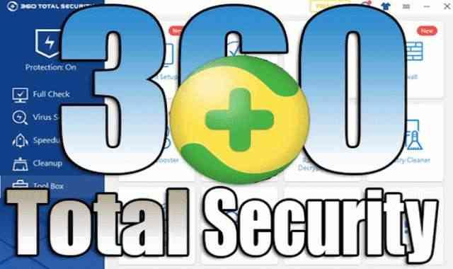 تحميل برنامج مكافحة الفيروسات 360 Total Security اخر اصدار للكمبيوتر
