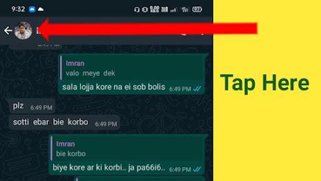 WhatsApp থেকে কিভাবে Disappearing Service চালু করবেন