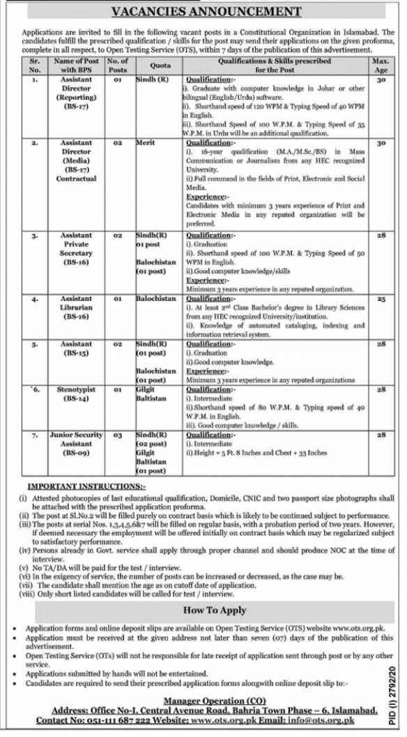 Public Sector Organization Management Posts Islamabad 2020 for Assistant Private Secretary, Assistant Librarian, Assistant, Stenotypist, Security Assistant, Junior Security Assistant and more
