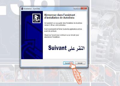 autodata auto data auto data online auta data اتو داتا