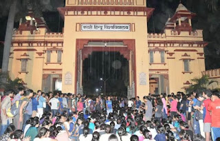opposition-condemns-bhu-incident-modi-talks-to-yog