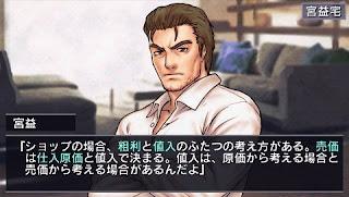 DOWNLOAD Biz Taiken Series - Kigyodo (Japan) Game PSP For Android - www.pollogames.com
