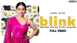 Blink Lyrics - Nimrat Khaira