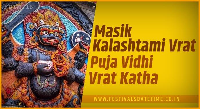 Masik Kalashtami Vrat Vidhi and Masik Kalashtami Vrat Katha