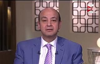 برنامج كل يوم حلقة يوم الإثنين 8-1-2018 عمرو أديب