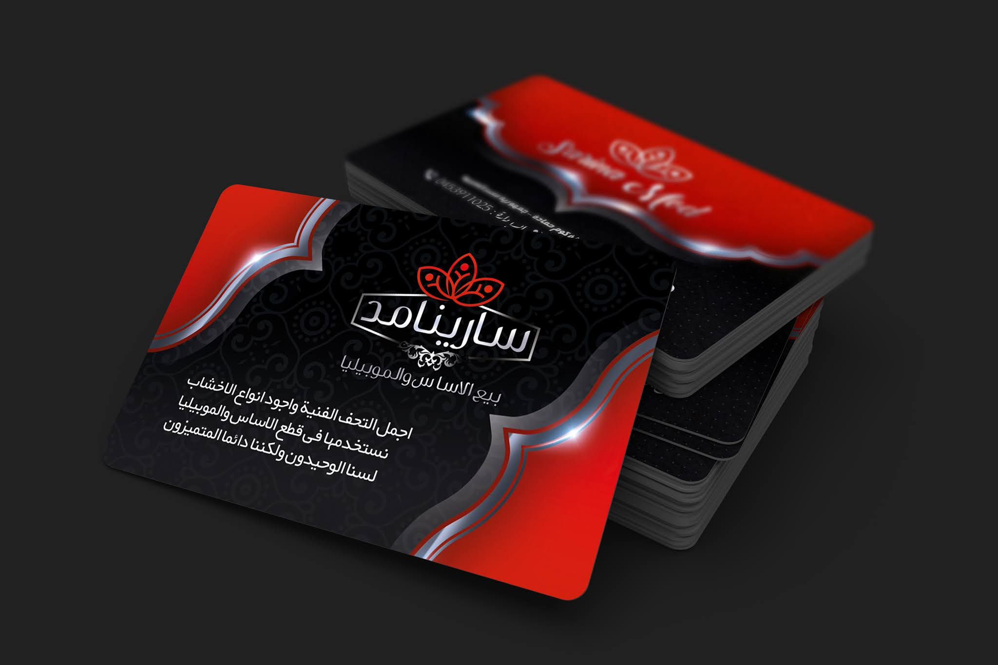 Download Free PSD Personal Cards Free Business Cards Office Furniture & Furniture Business Card