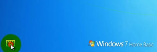 izor Note's - Cara Reset Password Windows 7