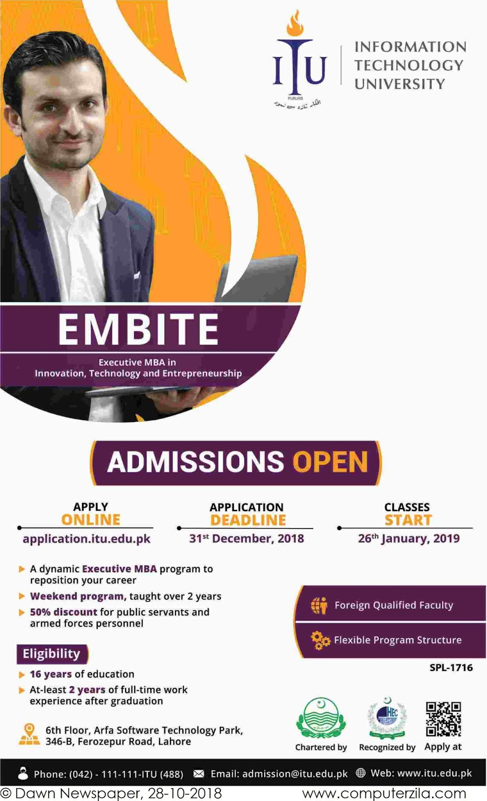 Admissions Open For Spring 2019 At ITU Lahore Campus