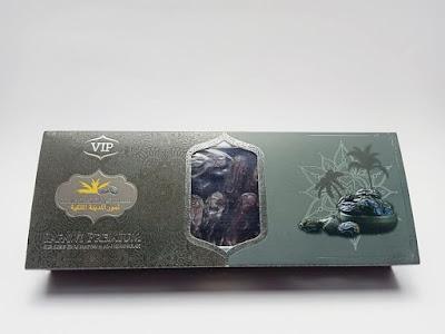 Design Kotak Kurma Safawi Premium yang Eksklusif Sangat Sesuai Untuk Dijadikan sebagai Cenderahati