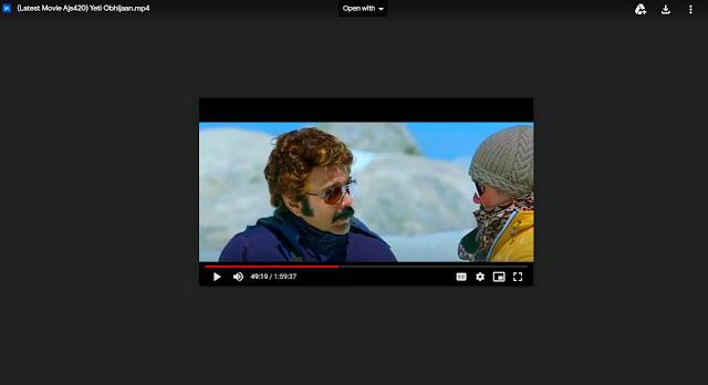 .ইয়েতি অভিযান. ফুল মুভি । .Yeti Obhijaan. Full HD Movie । Movie