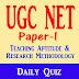 UGC NET Paper-1 Mock Test 5