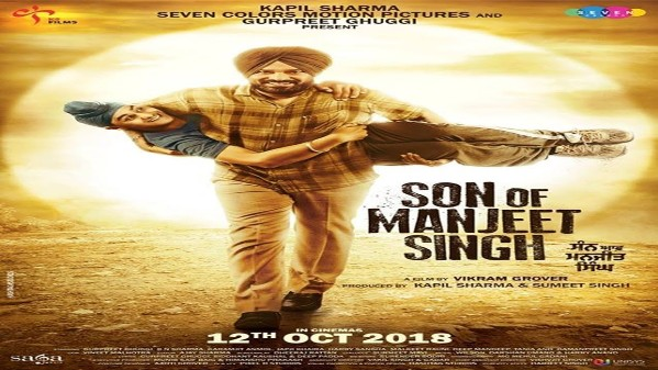 full cast and crew of Punjabi movie Son Of Manjeet Singh 2018 wiki, Son Of Manjeet Singh story, release date, Son Of Manjeet Singh Actress name poster, trailer, Photos, Wallapper