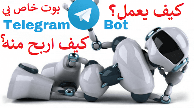 bot telegram