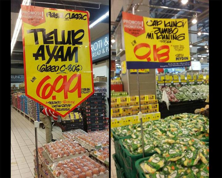 Harga barang keperluan selepas GST sifar