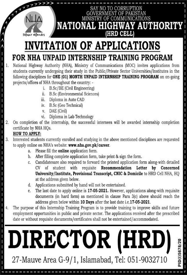 National Highway Authority NHA Jobs 2021 For Internship Training Program For Engineering Candidates