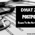 DMAT 2015 exam postponed - new date awaited blog image