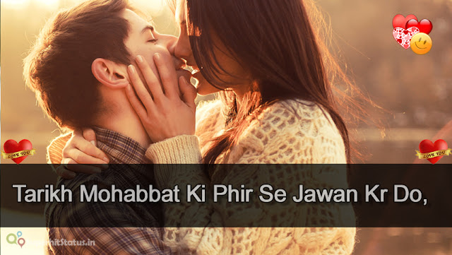 Love Urdu Poetry in Hindi on Bas Ek Choti Si Haan Kr Do